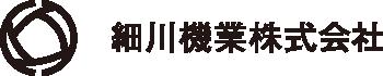 細川機業株式会社